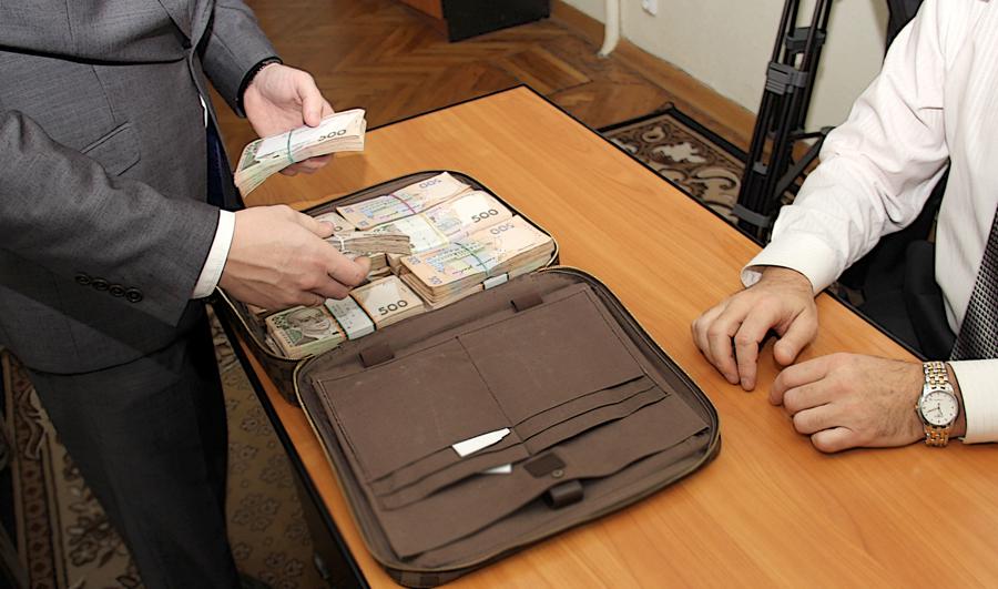 Кешбек за корупціонера. Як отримати гроші?