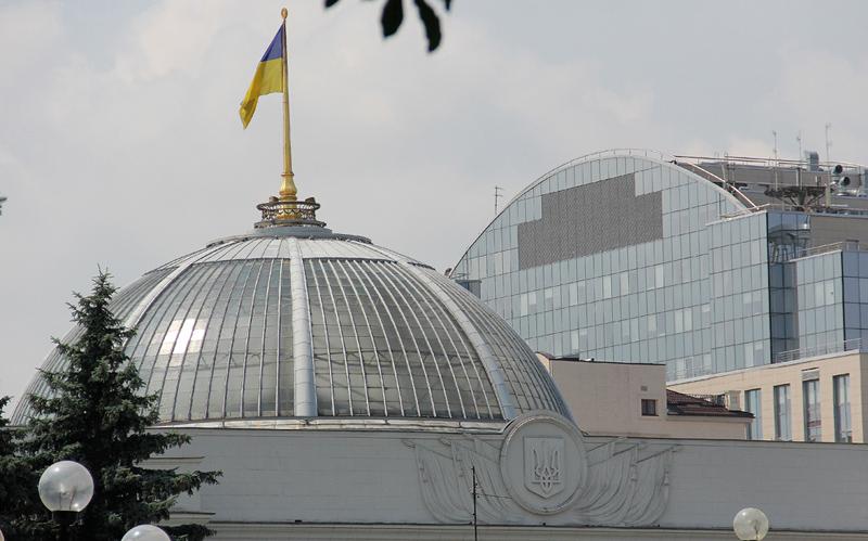 Остаточне рішення щодо суддів ВСУ прийматиме Верховна Рада