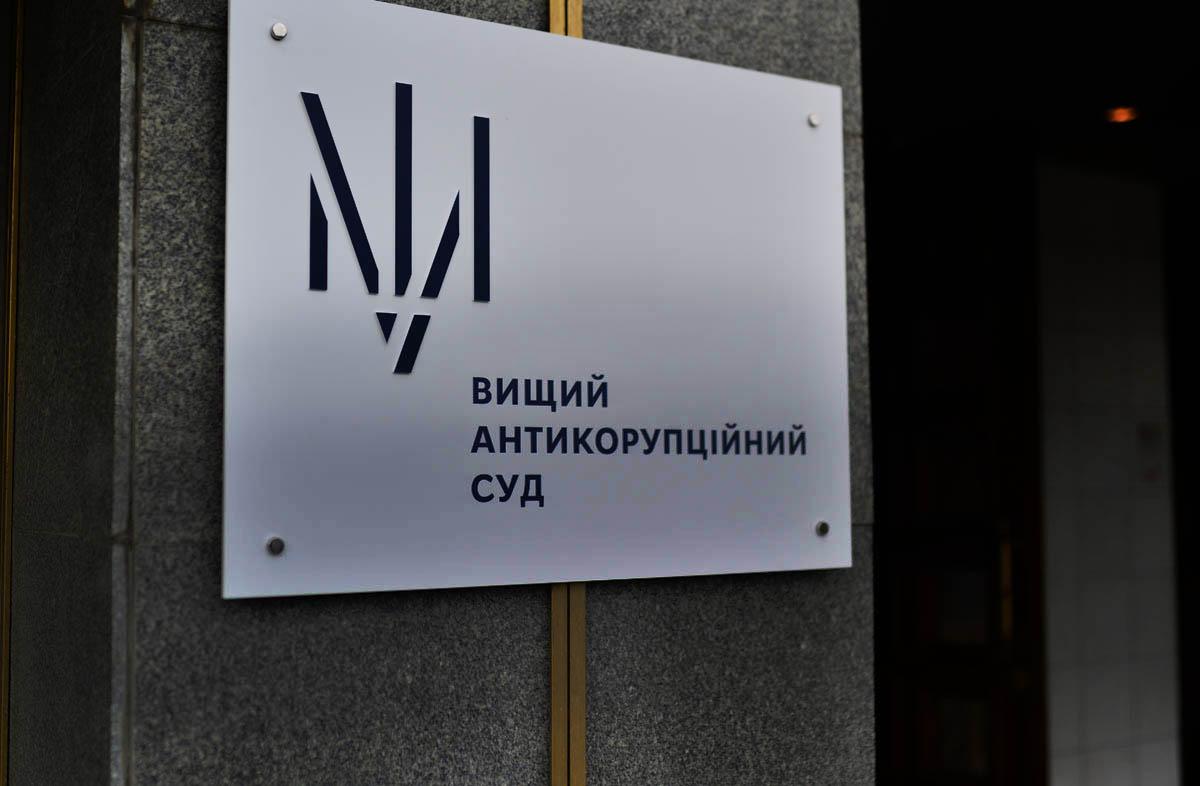 ВАКС: А вы проверили, касается ли  запрос в рамках международного сотрудничества предмета досудебного расследования?