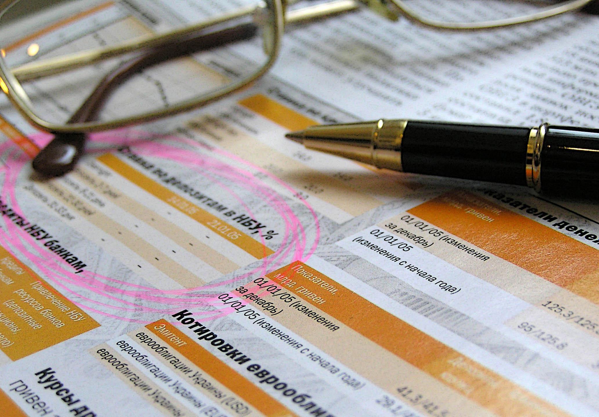 Податки під час «чуми»: за що можна поки не сплачувати