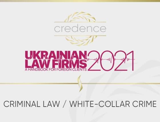 АО CREDENCE увійшло до рейтингу Ukrainian Law Firms 2021